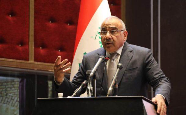 عبد المهدي يدعو اقليم كوردستان وتركيا للعمل على توفير بدائل لتصدير النفط