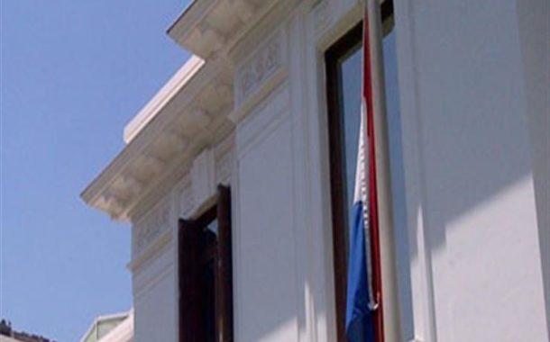 السفارة الهولندية ببغداد: نشاطنا مستمر في العراق