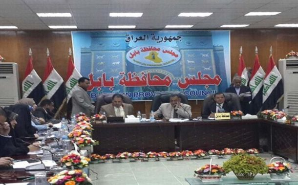 بالوثيقة.. مجلس بابل يصوت بالأغلبية على رفض قرار إعفاء مدير صحة المحافظة