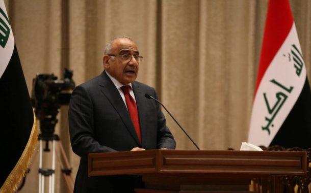 عبد المهدي يستبدل عددا من المفتشين العموميين في الوزارات