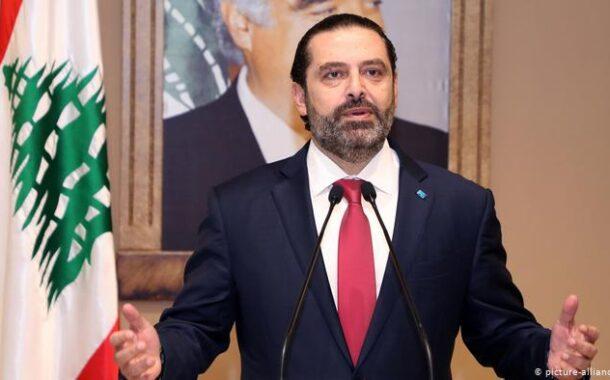 لبنان: الحريري يزور مصر للقاء السيسي قبيل