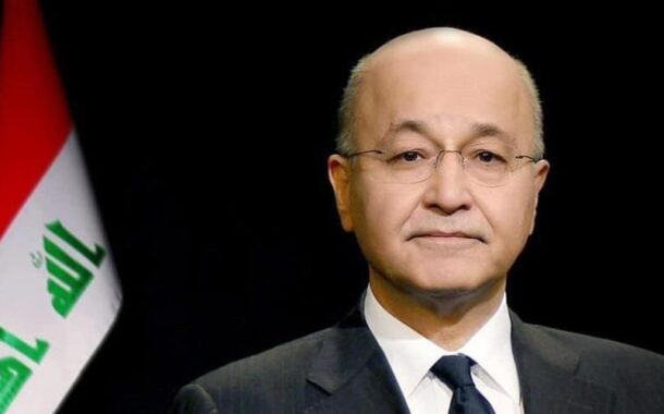 الرئيس برهم صالح يتلقى برقيات تعازٍ من ملوك ورؤساء وأمراء.