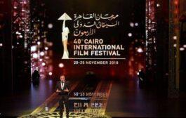 مهرجان القاهرة السينمائي يكرم كريم عبد العزيز بجائزة فاتن حمامة