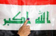 الانتخابات العراقية.. تنافس محتدم ورسائل بـ