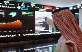 هيئة السوق السعودية تدرس طلبات إدراج 45 شركة