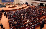 فوارق بين حضور نساء العراق بالبرلمان والحكومة.. ما الأسباب؟