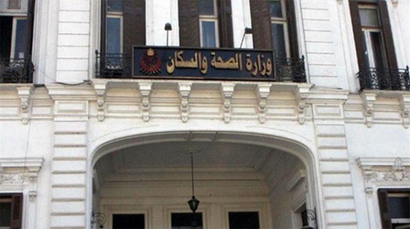 دولة عربية تتوقع وصول ذروة الموجة الرابعة من كورونا خلال 10 أيام